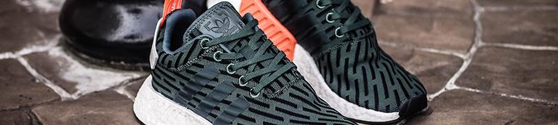 Adidas NMD Brand