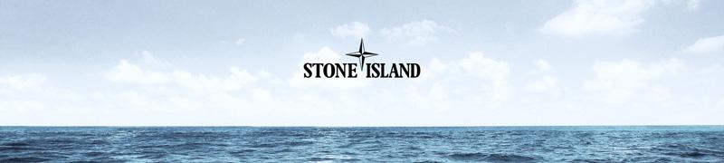 Stone Island Brand