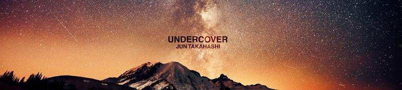 Undercover Brand