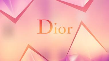 Dior Brand Wallpaper
